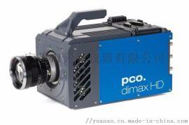 高速成像工业相机pco.dimax HD