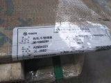 GB24511 s32168不鏽鋼板規格齊全