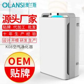 澳兰斯WiFi空气净化器家用负离子除甲醛 会销礼品