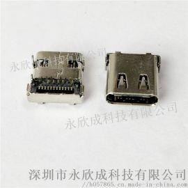 Type-c24P板上四腳插板DIP+SMT有彈片