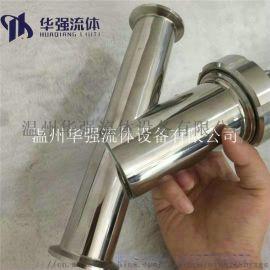 卫生级不锈钢Y型过滤器 管道过滤器