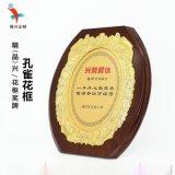 上海艺术学院老师退休奖牌 公司开业高档纪念牌