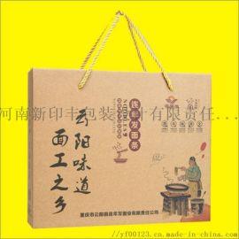白板纸手提款挂面礼品盒 郑州印丰新款挂面礼品盒