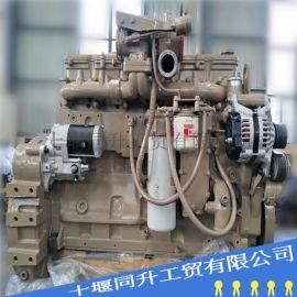 康明斯QSC8.3 工程机械国三电控柴油机总成