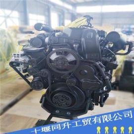 康明斯三阶段排放柴油发动机 QSZ13-C550
