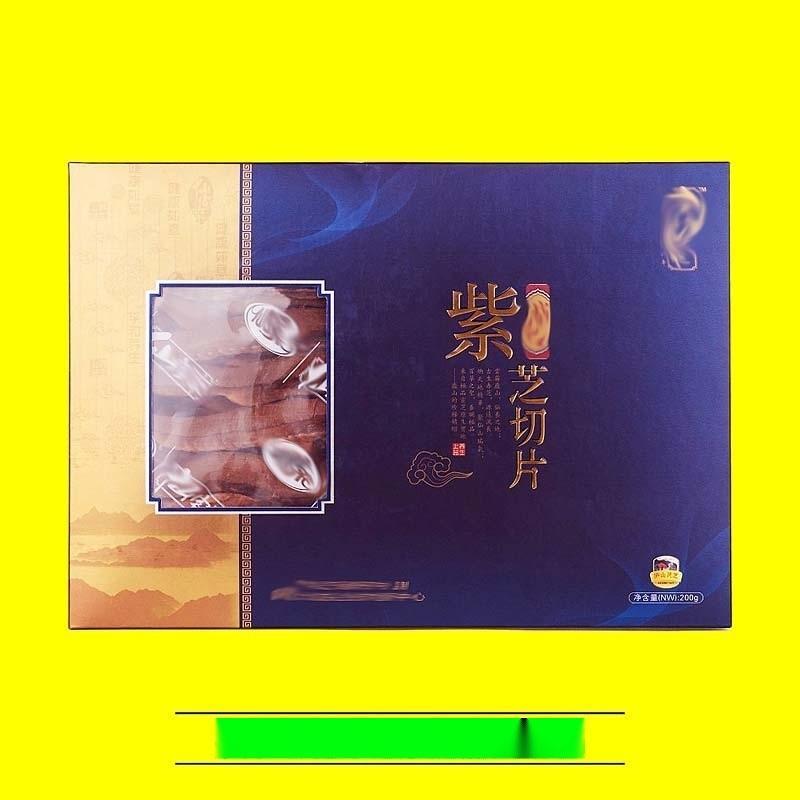 郑州玛卡礼品盒定做 精品盒生产设计