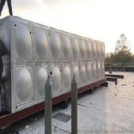 大型不锈钢组合水箱  方形模压板拼接水箱 厂家定做