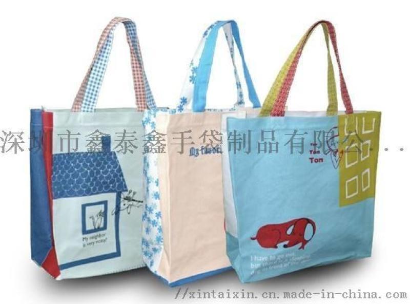 厂家生产各种款式广告手提折叠印刷无纺布袋