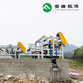 广州洗沙污泥脱水机 带式洗沙污泥脱水机