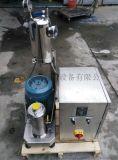 液体敷料高速分散均质机