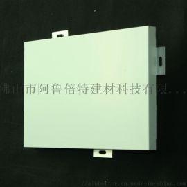 幕墙装饰铝蜂窝板,A级防火材料