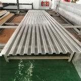 日系風復古鋁長城板 混搭中式木紋鋁長城板