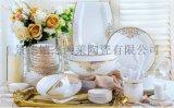 陶瓷餐具 景德镇餐具套装 加工定制商务礼品餐具