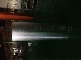 厂家供应 铝膜珍珠棉压花 淋膜 XPE复铝膜