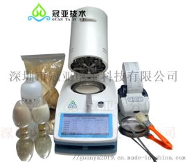 卤素灯蔗糖水分测定仪性能/参数