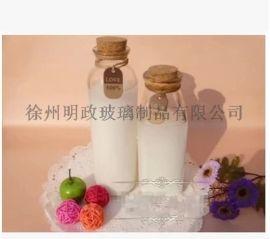玻璃瓶饮料瓶创意瓶果汁瓶奶昔瓶金桔瓶奶瓶泡茶瓶