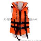 新型大领子救生衣救生衣带领子拉链防汛漂流船用救生衣