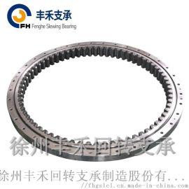支撑轴承转盘轴承挖掘机轴承环保设备支承