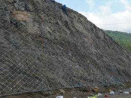 铁路sns防护网  边坡防护网现货