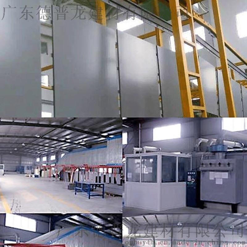 商贸3.0厚穿孔单板 萧山创业穿孔铝单板图案