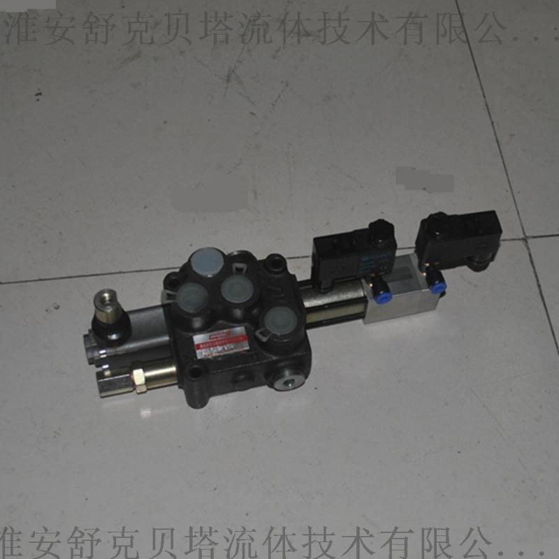 DCV40-1DQ系列手动电气控液压多路阀
