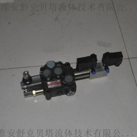 DCV40-1DQ系列手動電氣控液壓多路閥