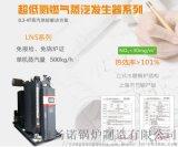 0.5T低氮燃氣蒸汽鍋爐,**氮燃氣蒸汽發生器