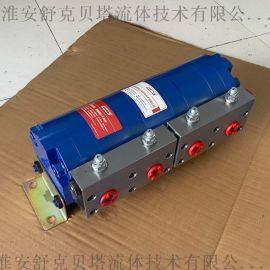 CFA3-40X4-YF-1系列齒輪分流馬達