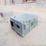 XFHQ-2DZ-A全熱交換器3新風換氣機