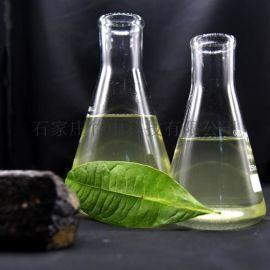 电气石负离子液厂家 祛除甲醛 透明浓缩空气净化