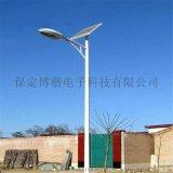 太陽能LED路燈農村改造工程戶外照明道路節能燈