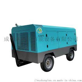 柴油移动螺杆式空压机修路钻井矿山开采  双级压缩