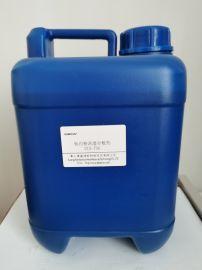 玻纤布用丙烯酸改性乳液
