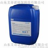 碱式反渗透膜阻垢剂EK-210厂家供应