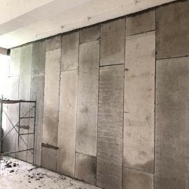 重庆轻质墙板 复合隔墙板 硅酸钙复合墙板