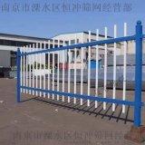 南京 锌钢护栏锌厂家-专业生产锌钢护栏锌