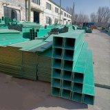 铺设建筑工地三通线缆槽盒玻璃钢电缆槽