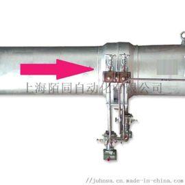 双量程孔板式流量计 可变孔板式蒸汽流量计