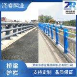 不鏽鋼複合管橋樑護欄 河道防撞欄 隔離欄道路護欄