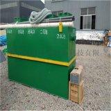 天津加工洗罐污水处理设备一体化设备