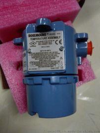 罗斯蒙特644温度变送器