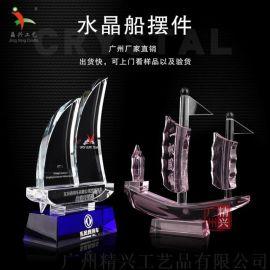 纪念品水晶船摆件礼品 航海活动纪念摆件