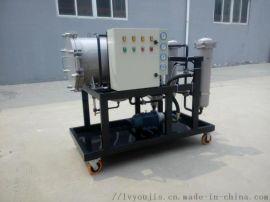 永科净化聚结脱水式滤油机聚结分离式滤油机