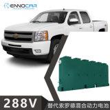 适用于Silverado索罗德铁壳汽车混合动力电池