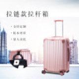 廠家直銷abs學生登機20寸密碼旅行拉桿箱禮品定製
