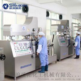 新款乳化机 乳化机厂家专业定制乳化机设备