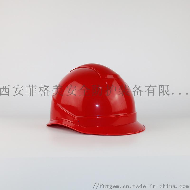 M050   ABS高质量地面矿用安全帽