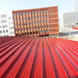 供应江苏 65-300铝镁锰金属屋面板