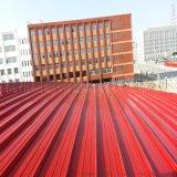 供應江蘇 65-300鋁鎂錳金屬屋面板