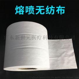 新世元厂家直销口罩材料现货 95无纺布熔喷布